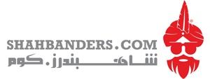 شاهبندرز ا حلول التطوير الصناعي المصري
